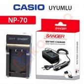 Casio Exilim Ex Z250 Şarj Cihazı Şarj Aleti