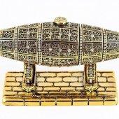 Esmaül Hüsna İşlemeli Yayık Biblo (Altın Renk)