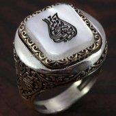 925 Ayar Gümüş Erkek Yüzük Desenli Lale Arapça Yazı