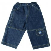 Erkek Çocuk Bol Kesim Bol Paca Pantolon