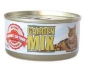 Gardenmix Jöle İçinde Ton Balıklı Konserve Kedi Maması 85 Gr