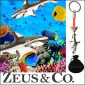 Zeus&co. 3 Boyutlu Köpekbalığı Anahtarlık Hediye Kesesi İçinde