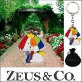 Zeus&co. Renkli Köpek Anahtarlık Hediye Kesesi İçinde