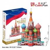 Cubic Fun 3d 173 Parça Puzzle St.aziz Vasil Katedrali Rusya
