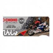 Choho Zıncır 428 118l Yamaha Ybr 125 #204 103