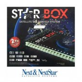 Next Starbox 10 32 Sonlu Santral (Multiswitch)