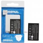 Nokia Lumia 435 532 Batarya (Bv 5j)