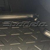 Mercedes Cla Bagaj İçi Koruma Paspası C117 Kasa Fırsat Ürün