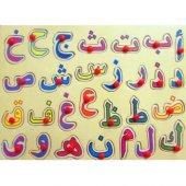 Ahşap Arapça Alfabe Bultak Puzzle Ahşap Elifba Alfabe Puzzle