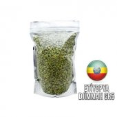 Ambruvase Etiyopya Djimmah Gr5 Çiğ Kahve Çekirdeği...