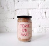 320 Gr Organik Ham Kakao