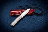 M 511 B Serdar Kılıç Bıçağı