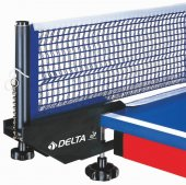 Delta Ds 919 Lüks Masa Tenis Ağ Demir Set
