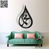 Dekoratif Ahşap Duvar Tablosu 033