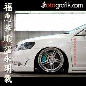 Otografik Kanji Yazı Japonca Çince Oto Sticker