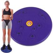 Bel İnceltici Egzersiz Spor Aleti Waist Twisting Disc Pilates