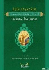 Aşık Paşazade Osmanoğullarının Tarihi