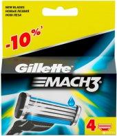 Gilette Mach 3 Yedek Tıraş Bıçağı 4lü