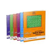 Kendi Kendine Modern Arapça Öğretimi 6 Cilt Cantaş Yayınları