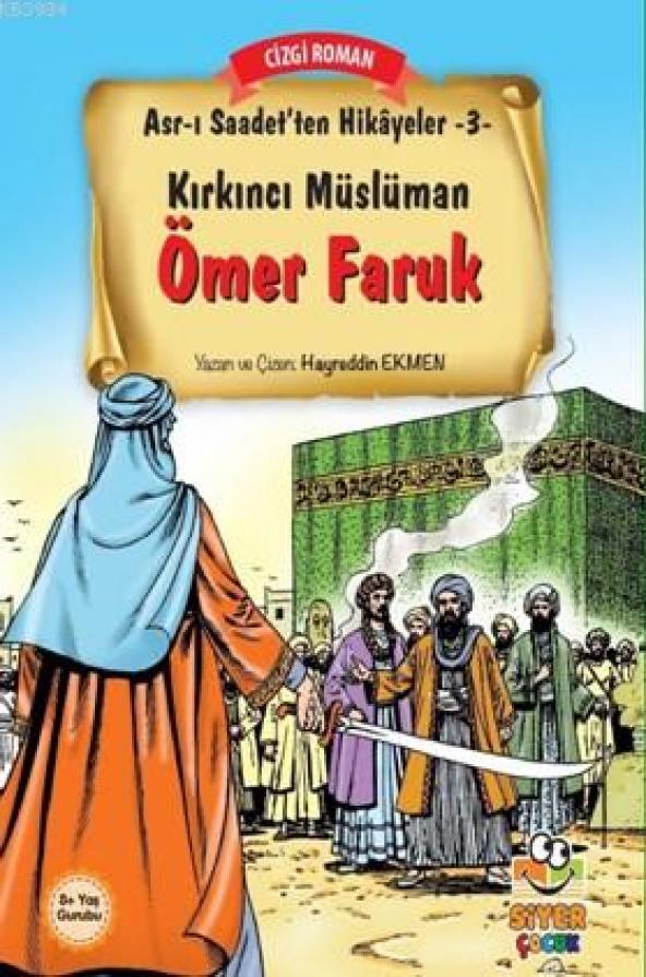 Muhammed (A.s.) Ayet El Kürsi Allah (C.c.) Ca 0681 1182 Beyaz Gümüş Tam Taşlı (Ebat 82x147 Cm)+kdv Güneş Hediyelik