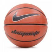 Nike Dominate 7 Bb0361 823 Basketbol Topu