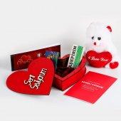 Ahşap Kalpli Sevgiliye Özel Hediye Paketi