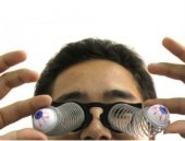 Yaylı Komik Gözlük