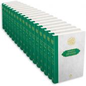 Ibn İ � Bid� N Reddül Muhtar (18 Cilt, 1. Hamur) İbn İ Abidin Şamil Yayınevi