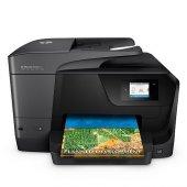 Hp Officejet Pro 8710 Renkli Yazıcı Tarayıcı Fax Fotokopi Wifi
