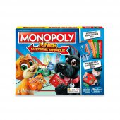 Monoploy Junior Elektronik Bankacılık E1842
