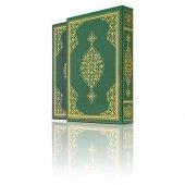 Orta Boy Renkli Kuran I Kerim (Kutulu, Yaldızlı, Mühürlü) Hayrat Neşriyat Yayınları