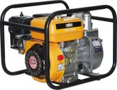Attlas Sgp50h Benzinli Su Pompası (2) 5.5hp 3.6lt.