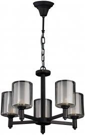 Aluna Lighting Siyah Avize Fcl 42080 5