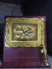 Allah Havzalı Ayetli Masa Üstü Kalemlik