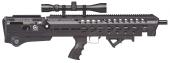 Kral Puncher Armour Pcp Siyah Havalı Tüfek 5.5 Mm