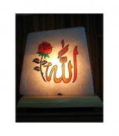 Allah Lafızlı Tuz Lambası