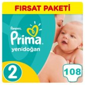 Prima Yenidoğan Bebek Bezi No 2 Beden (108 Adet) Fırsat Paketi