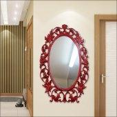103cm İşlemeli Desenli Büyük Kapı Yanı Salon Rustik Boy Aynası