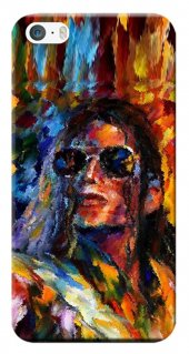 Iphone 5 5s Se Kılıf Silikon Baskılı Michael Jackson Stk 616