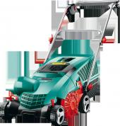 Bosch Avr 1100 Toprak Havalandırma Makinesi