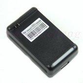 Samsung Galaxy Note Batarya Şarj Cihazı