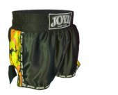 Kickboxing Short Camo Yellow (57000a Yello)