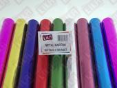 100 Adet Kika Metalize Karton 50*70 Karışık Renk