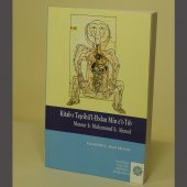Kitab I Teşrihü'l Ebdan Min E't Tıb Mansur B. Muhammed B. Ahmed