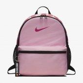 Nike Çocuk Küçük Boy Anaokulu Sırt Çantası Ba5559
