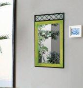 Trz 30 Metal Panel Ayna