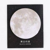 Ay Tasarımlı Yapışkanlı Not Kağıdı