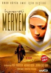 Hz. Meryem 11 Vcd Film Nakkaş Prodüksiyon