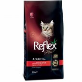 Reflex Plus Adult Kuzu Etli Kedi Maması 15 Kg.