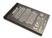 Nokia Lumia 620 Orjinal Batarya Pil